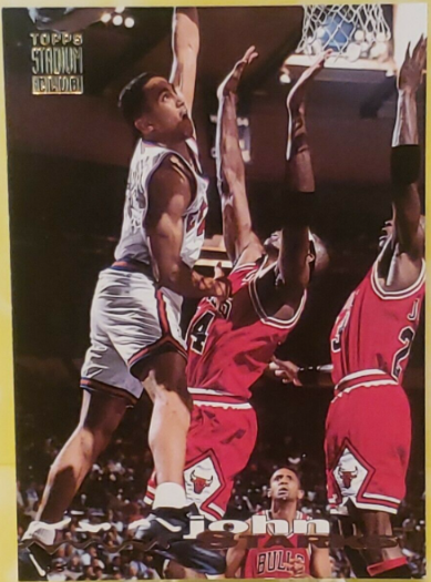 1993-94 Stadium Club John Starks #116 ; Jordan cameo card